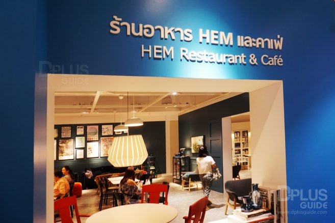 ทางเข้าร้านอาหาร HEM และคาเฟ่ IKEA บางใหญ่