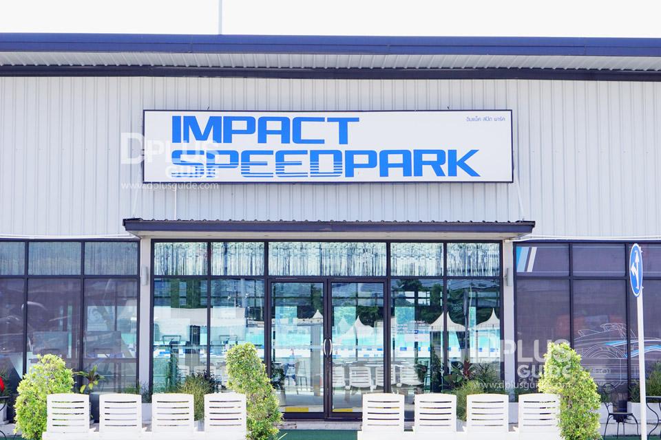 Impact Speed Park (อิมแพ็ค สปีด พาร์ค)