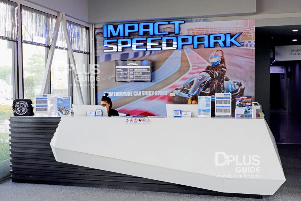 เคาน์เตอร์ Impact Speed Park (อิมแพ็ค สปีด พาร์ค)
