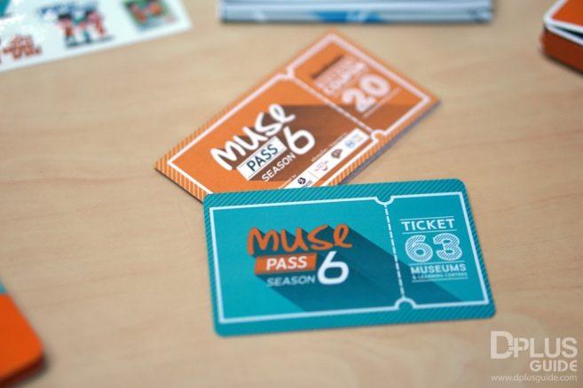 แกะกล่องบัตรมิวพาส Muse Pass ซีซั่น 6