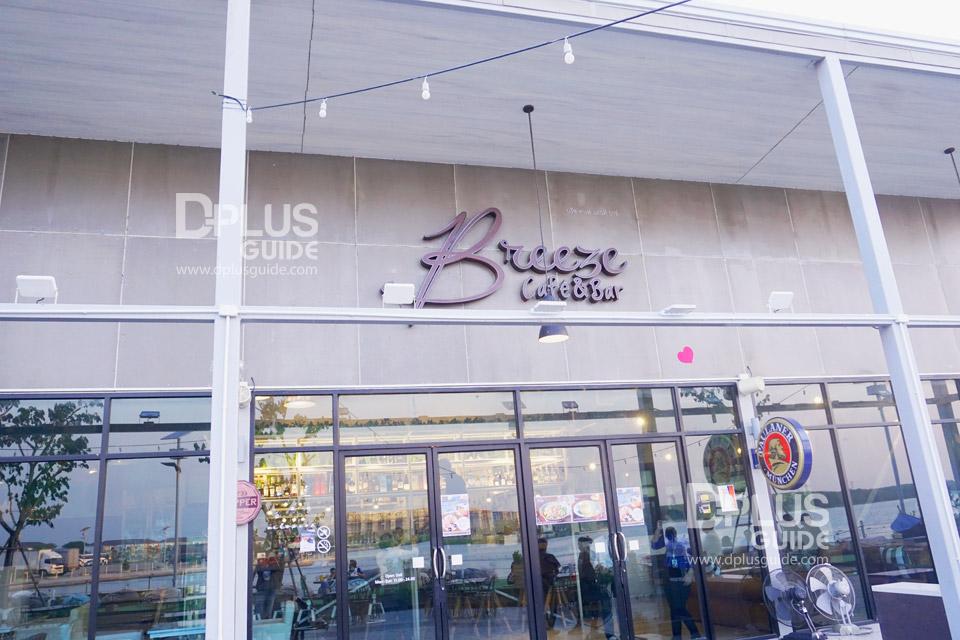 ร้านอาหาร Breeze Cafe & Bar