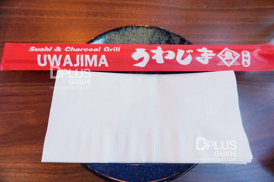 ร้านUwajima