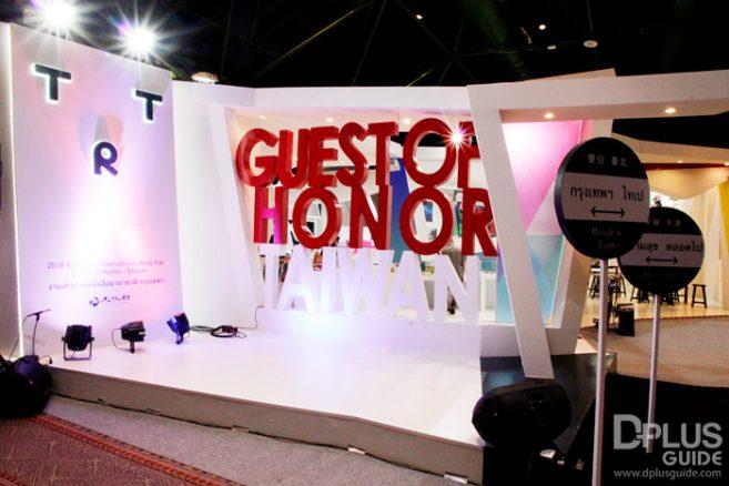 บูธ Guest of Honor : Taiwan งานสัปดาห์หนังสือแห่งชาติ 2561