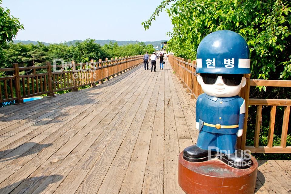 สะพานอิสรภาพ (Freedom Bridge)