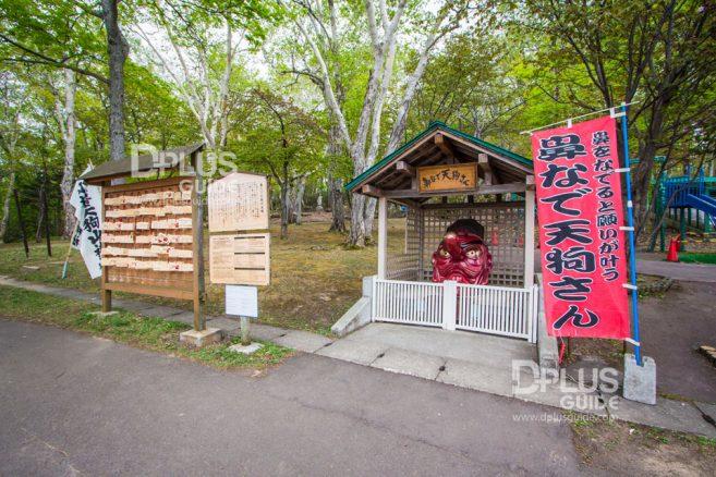 Tenguyama-ropeway