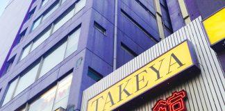 แนะนำแหล่งซื้อของฝากยอดฮิตของคนไทย ตึกม่วง TAKEYA (ทาเคยะ)