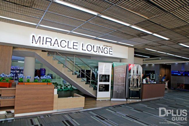 MIRACLE LOUNGE (มิราเคิล เลานจ์) ห้องรับรองสำหรับพักผ่อนในสนามบินดอนเมือง
