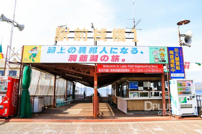 nakanoshima-toya