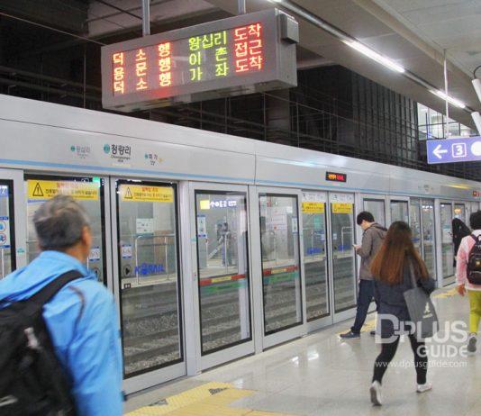 3 ทริกนั่งรถไฟใต้ดินที่เกาหลีให้คล่องอย่างโปร