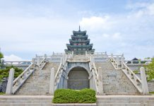พระราชวังพื้นบ้านแห่งชาติเกาหลี National Folk Museum