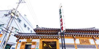 ร้าน Tosokchon-Samgyetang