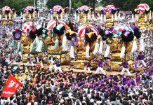 10 เทศกาลดังของญี่ปุ่น ตอนที่ 2