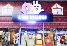 ตะลุย LINE VILLAGE BANGKOK The Digital Adventure โลกของคนรัก LINE FRIENDS