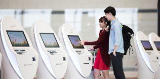 เช็คอินแบบ Self-Service ที่สนามบิน Changi Airport สิงคโปร์