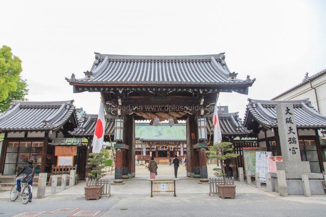 ศาลเจ้า Osaka Temmangu ภาพ : ©osaka-info.jp