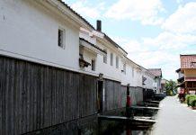 ตามรอย EXO-CBX (ตอนที่ 2) เที่ยวหมู่บ้านเก่าแก่เมืองคุระโยะชิ จังหวัดทตโตริ