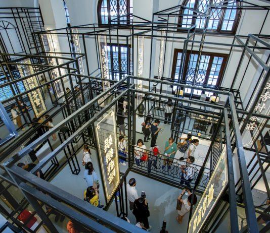 ฮ่องกงเปิดแลนด์มาร์คแห่งใหม่ Tai Kwun ที่เที่ยวเชิงมรดกศิลปวัฒนธรรม