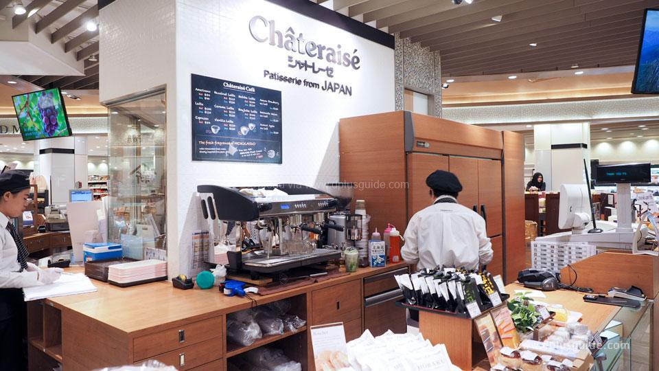 ร้านChateraise (ชาโตเรเซ่)