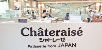 """ร้านขนมส่งตรงจากญี่ปุ่น """"Chateraise"""" ชั้น 5 ISETAN @CentralWorld"""